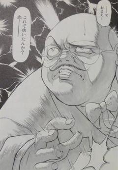 「エロ漫王」有馬啓太郎
